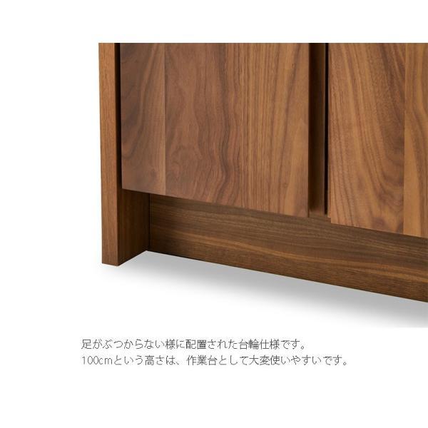 カウンターボード Haried ハリエド NIPPONAIRE ニッポネア 日本製|hakoya8|04