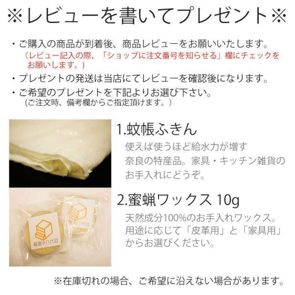 カウンターボード Haried ハリエド NIPPONAIRE ニッポネア 日本製|hakoya8|07