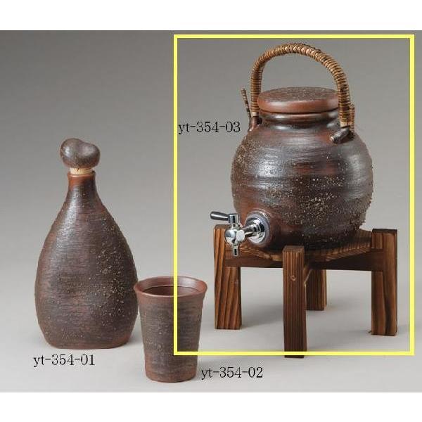信楽焼 灰釉手付焼酎サーバー(マイナスイオン)