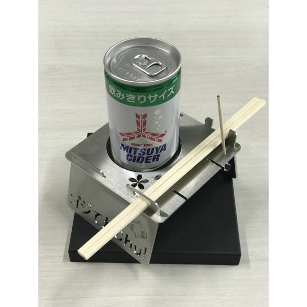 そういえばほしかった、紙コップや箸が飛ばされずアウトドアを満喫、メディアでも紹介された「3Dカップインコースター」|hakoya|04