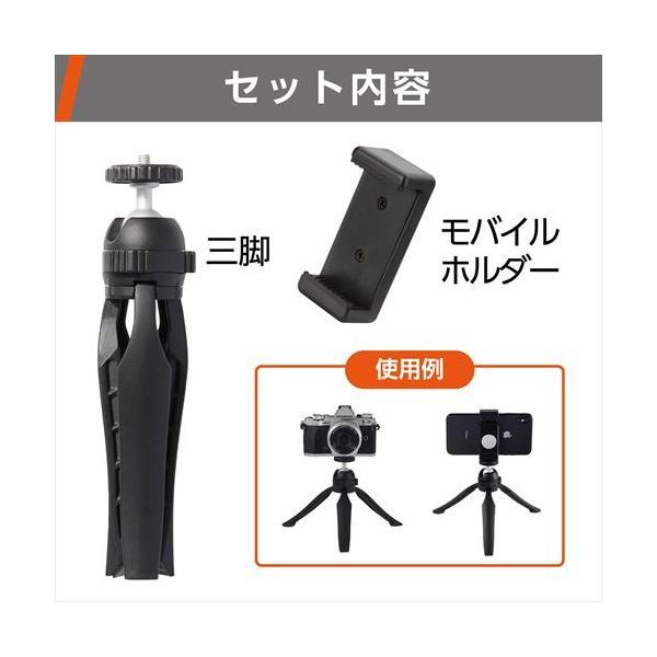 ハクバ eポッド グリップ モバイルホルダーセット ブラック H-EPGMHS-BK 4977187106541|hakuba|02