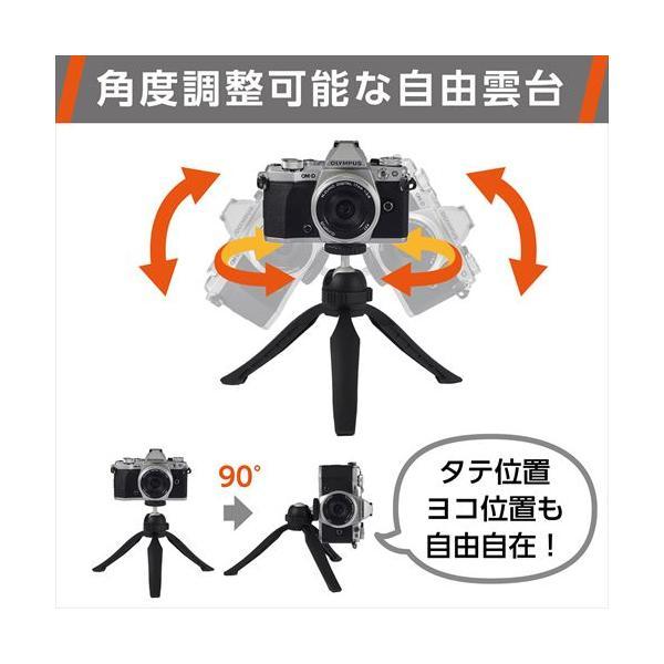 ハクバ eポッド グリップ モバイルホルダーセット ブラック H-EPGMHS-BK 4977187106541|hakuba|06