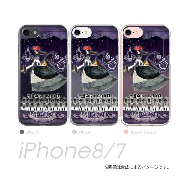 劇場版 魔法少女まどか☆マギカ[新編]叛逆の物語 くるみ割りの魔女 iPhone8 / iPhone7 専用ケース キャラモード PCM-IP7-2087 4977187192087 hakuba 02