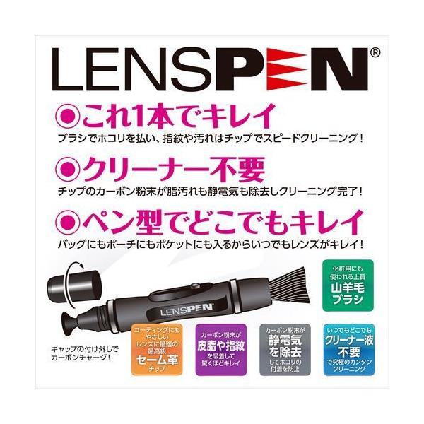 ハクバ レンズペン3 ミニプロ ガンメタリック KMC-LP15G 4977187325850|hakuba|02