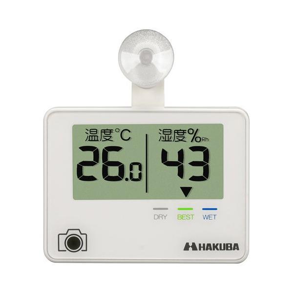 ハクバ デジタル温湿度計 C-81 ホワイト KMC-81 4977187332483 hakuba