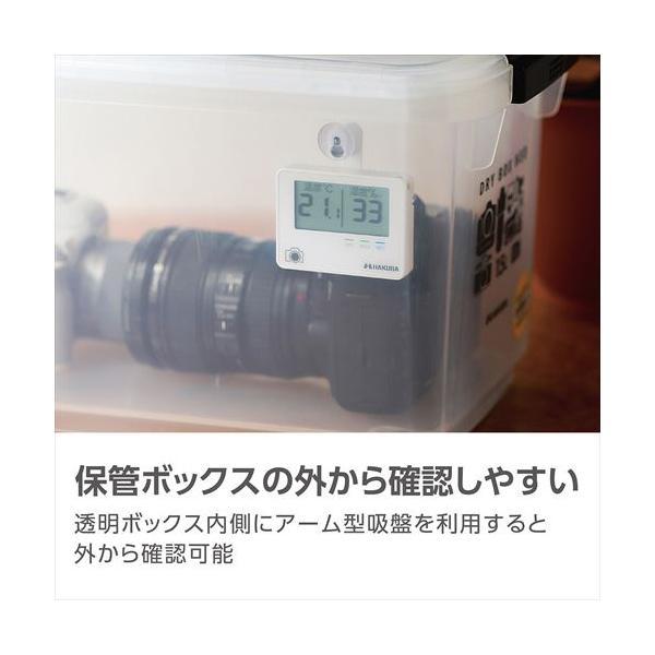 ハクバ デジタル温湿度計 C-81 ホワイト KMC-81 4977187332483 hakuba 03