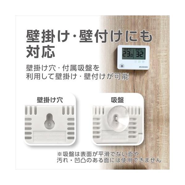 ハクバ デジタル温湿度計 C-81 ホワイト KMC-81 4977187332483 hakuba 04