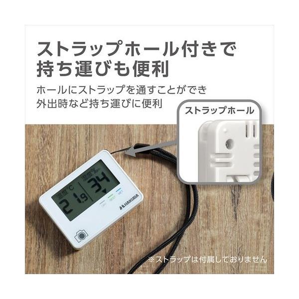 ハクバ デジタル温湿度計 C-81 ホワイト KMC-81 4977187332483 hakuba 06