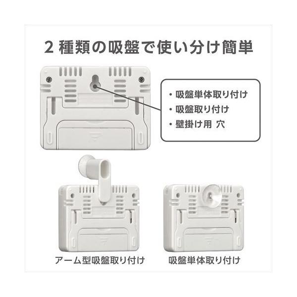 ハクバ デジタル温湿度計 C-81 ホワイト KMC-81 4977187332483 hakuba 07