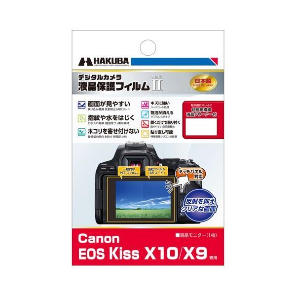 ハクバCanonEOSKissX10/X9専用液晶保護フィルムMarkIIDGF2-CAEKX104977187346213