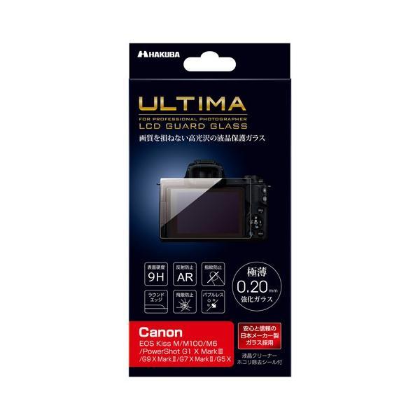 【アウトレット 訳あり特価】ハクバ Canon EOS Kiss M / M100 / M6 /  M6 Mark II / PowerShot G1 X MarkIII / G9 X MarkII  専用 ULTIMA 液晶保護ガラス