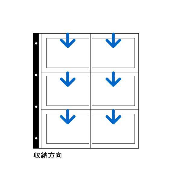 フォトアルバム レポートアルバム GRANDE EL600(グランデEL600) ホワイト ハクバ|hakuba|03
