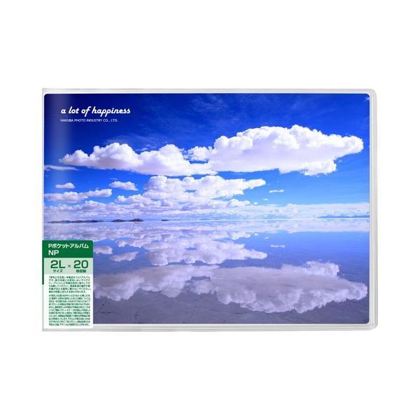 ハクバ Pポケットアルバム NP 2Lサイズ 横 20枚収納 フラワーズ APNP-2LY-FWS 4977187527438|hakuba|04