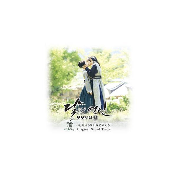 CD)「麗(レイ)〜花萌ゆる8人の皇子たち」オリジナル・サウンドトラック (PCCA-4567)