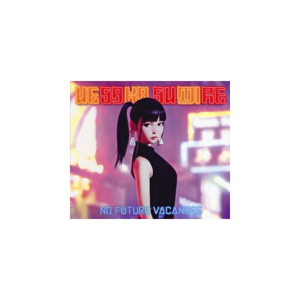 CD)上坂すみれ/ノーフューチャーバカンス(初回出荷限定盤(初回限定盤A))(Blu-ray付) (KICS-93726)