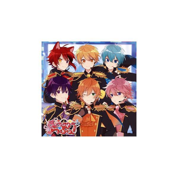 CD)すとぷり/すとろべりーらぶっ!(初回限定盤)(DVD付) (STPR-9001)