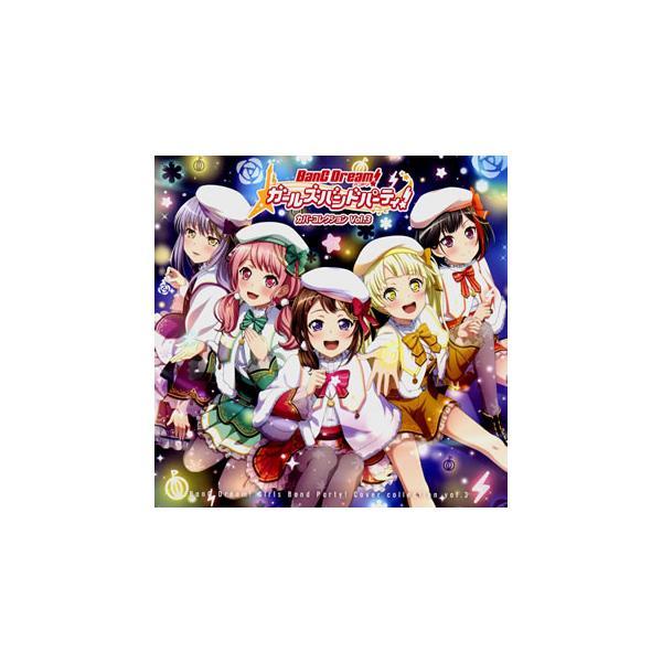 CD)「バンドリ!ガールズバンドパーティ!」カバーコレクション Vol.3 (BRMM-10209)