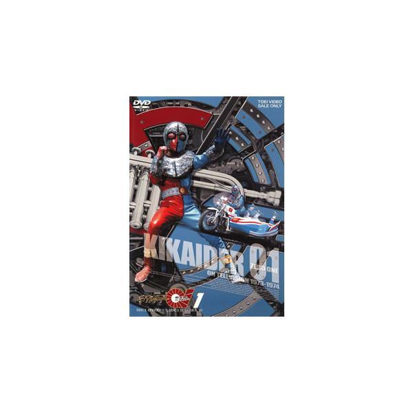 DVD)キカイダー01VOL.1〈2枚組〉(DUTD-6437)