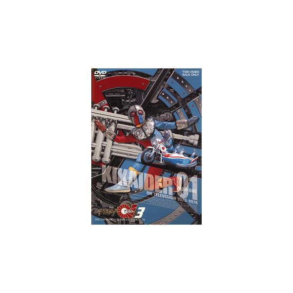DVD)キカイダー01VOL.3〈2枚組〉(DUTD-6439)