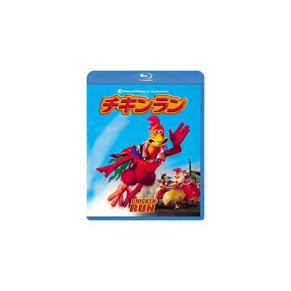 Blu-ray)チキンラン('00米) (DRBX-1032)