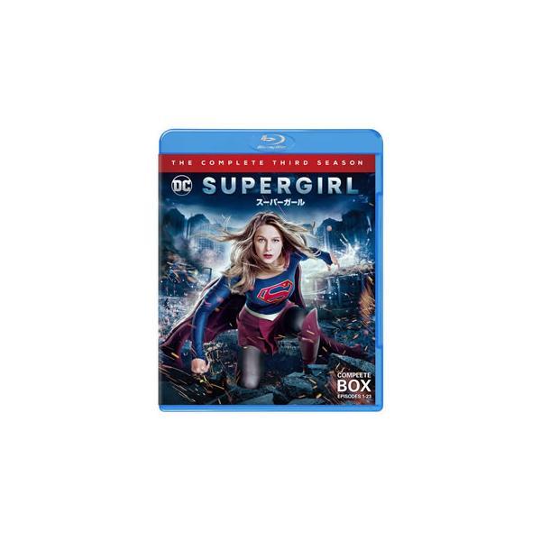 Blu-ray)SUPERGIRL/スーパーガールサード・シーズンコンプリート・セット〈4枚組〉(1000748714)