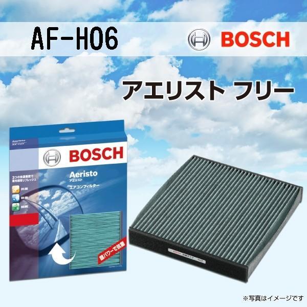 ホンダ フィット BOSCH 国産車用エアコンフィルター アエリストフリー AF-H06|hakuraishop
