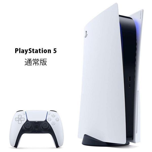 新品PlayStation5PS5プレイステーション5プレステ5CFI-1000A01通常版ディスクドライブ搭載モデルゲーム機本