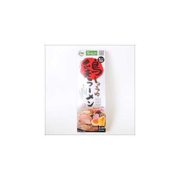 ハラル鶏ラーメン/しょうゆ味(お土産用・お箸入り)2食入|Halal Chicken Soy Sauce Ramen with Chopsticks 2pack
