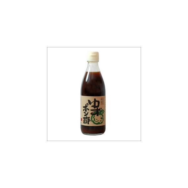 ゆずポン酢/かぐらの里(360ml)|業務用/20本入|国産(宮崎県産)