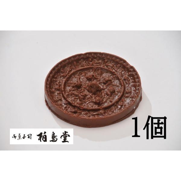 柏鳥堂 古代 銅鏡チョコ お取り寄せ バレンタインデー ホワイトデー ギフト|hakutyoudou