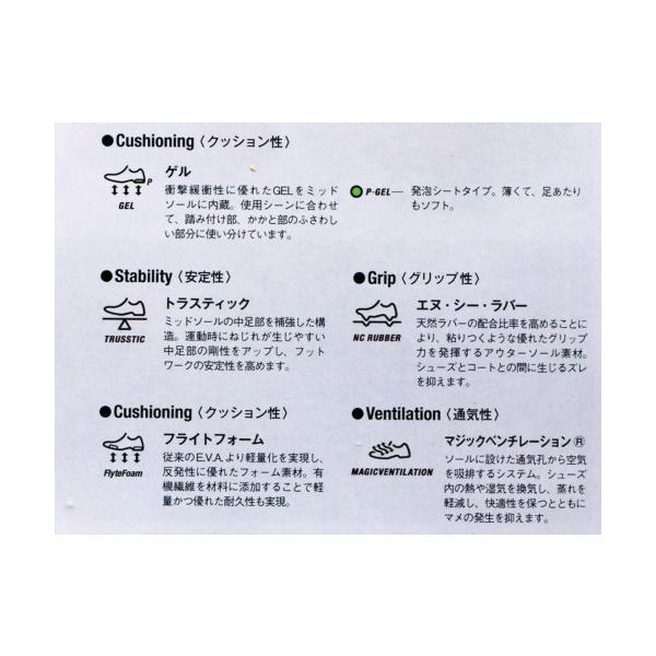 アタックDOMINATEFF・ホワイト×ファイアリーレッド|hakuzantakiu|05