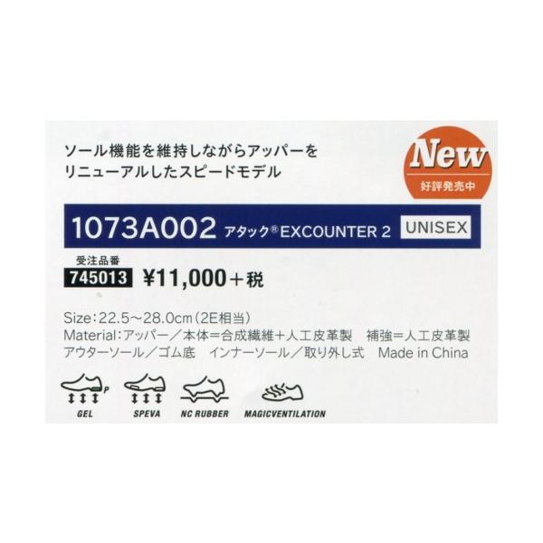 アタックEXCOUNTER2・フラッシュイエロー×ホワイト hakuzantakiu 05