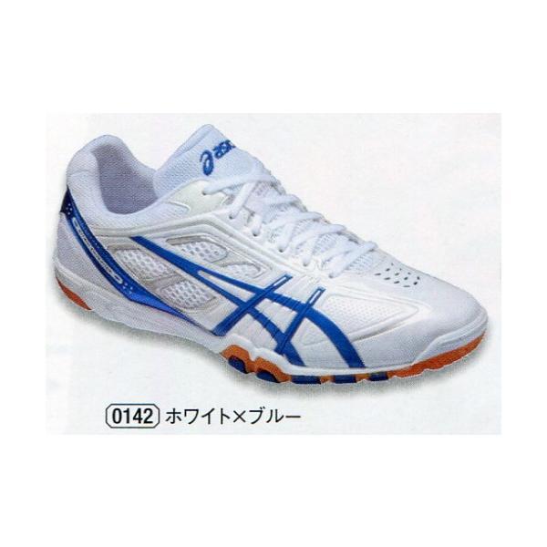 アタックEXCOUNTER・ホワイト×ブルー|hakuzantakiu