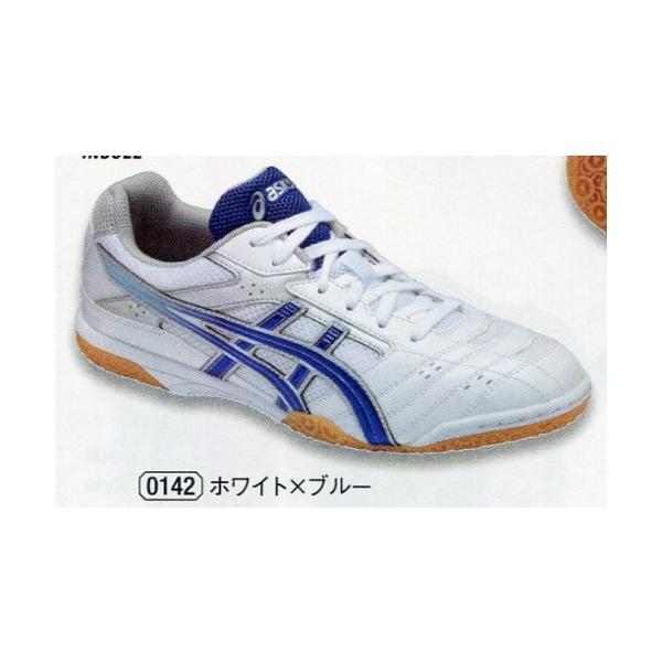 アタックHYPERBEAT SP2・ホワイト×ブルー|hakuzantakiu