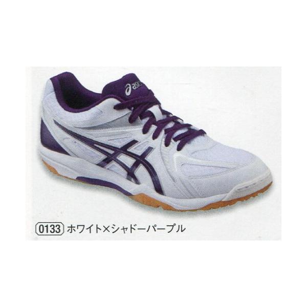 アタックSP3・ホワイト×シャドーパープル|hakuzantakiu