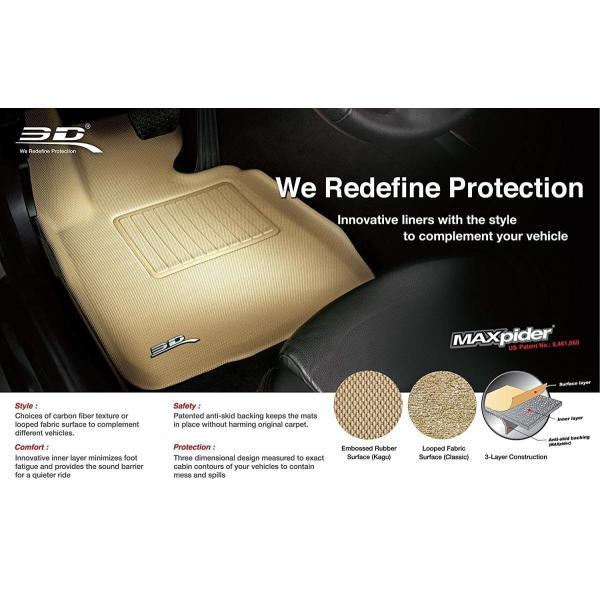 Classic Carpet 3D MAXpider Second Row Custom Fit Floor Mat for Select Subaru Impreza Models Black