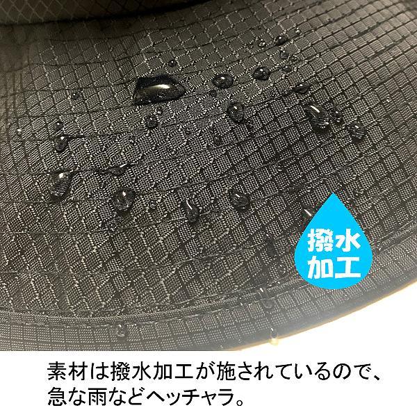 ハルシオン・撥水ハット ターコイズ|hal-store|02