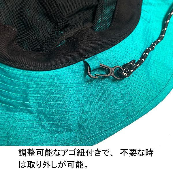 ハルシオン・撥水ハット ターコイズ|hal-store|04