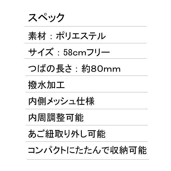 ハルシオン・撥水ハット ターコイズ|hal-store|07