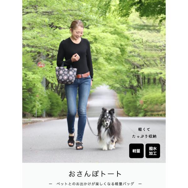 お散歩バッグ 犬 ペット ミニトートバッグ ハンナフラ 軽量 Hanna Hula【3点までネコポスOK】|hal|04