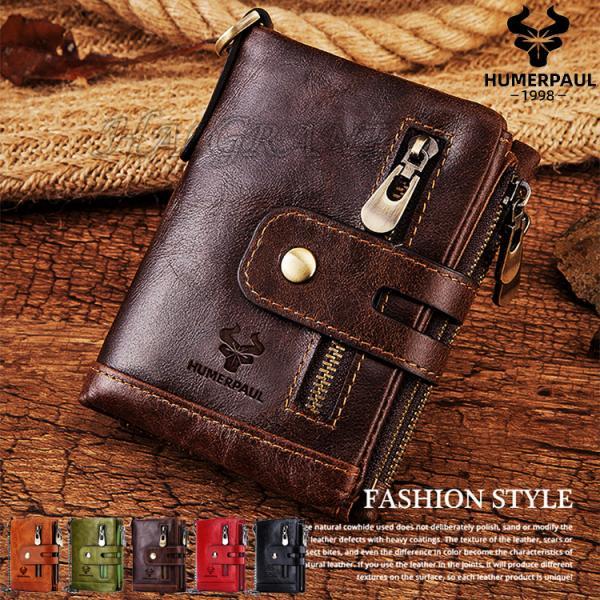 Jeep財布やわらかい肌ざわりで自然な革の質感をクラシックデザイン本革財布メンズ二つ折り財布スキミング防止機能RFIDブロックB