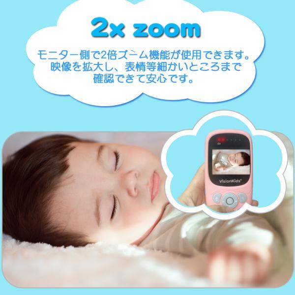 ベビーモニター ワイヤレス 遠隔操作 暗視対応 双方向音声 2倍ズーム 設定簡単 日本語説明書 子供育て 年寄り介護等 JP201 VisionKids|halhal|06
