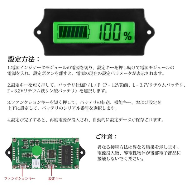 12/24/36/48V 電圧計 バッテリーチェッカー 残量計 自動車用 TE619 XCSOURCE|halhal|03
