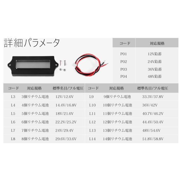 12/24/36/48V 電圧計 バッテリーチェッカー 残量計 自動車用 TE619 XCSOURCE|halhal|07