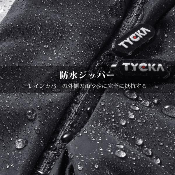カメラレインカバー レインジャケット 防水 防塵 カメラストラップとフラッシュに接続可能 10枚の吸着紙付き 一眼レフカメラ用 TK007 TYCKA