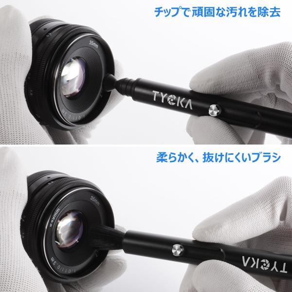 レンズペン メンテナンス用品 レンズクリーナー アルミ製 カメラ  クリーニングブラシ カメラ・レンズのお手入れに TK023 Tycka|halhal|02