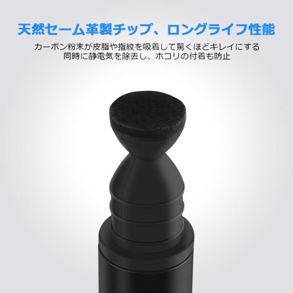 レンズペン メンテナンス用品 レンズクリーナー アルミ製 カメラ  クリーニングブラシ カメラ・レンズのお手入れに TK023 Tycka|halhal|05
