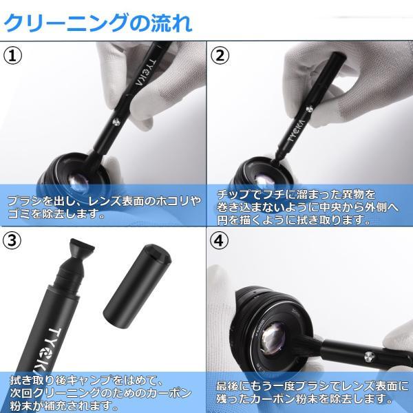 レンズペン メンテナンス用品 レンズクリーナー アルミ製 カメラ  クリーニングブラシ カメラ・レンズのお手入れに TK023 Tycka|halhal|06