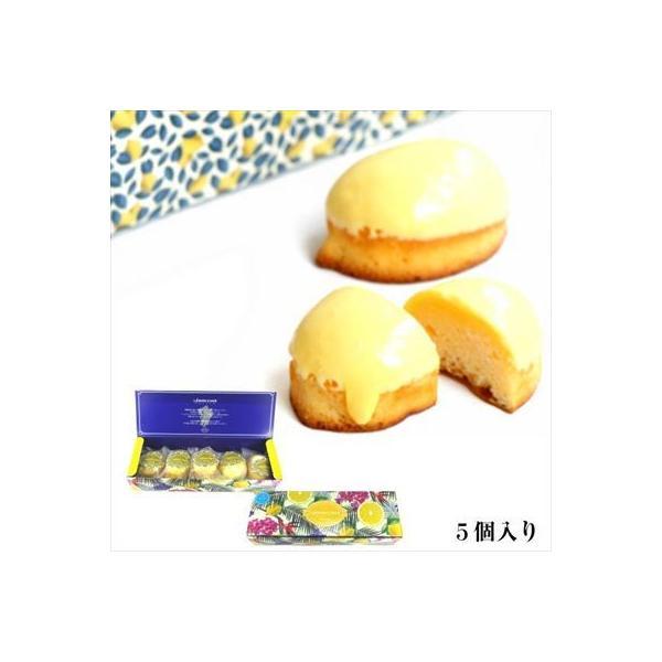れもんケーキ5個入宮崎名産品洋菓子手土産ギフト宮崎産国産レモンお祝い記念品デザート