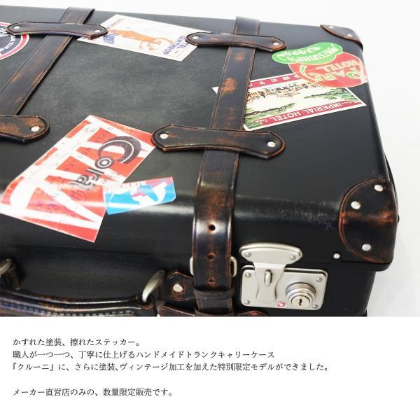 27797d94a0 ... CLOONEY 日本製トランク型キャリーケース 機内持ち込みサイズ CY30003B ベルト付き 30L TRIO トリオ ...